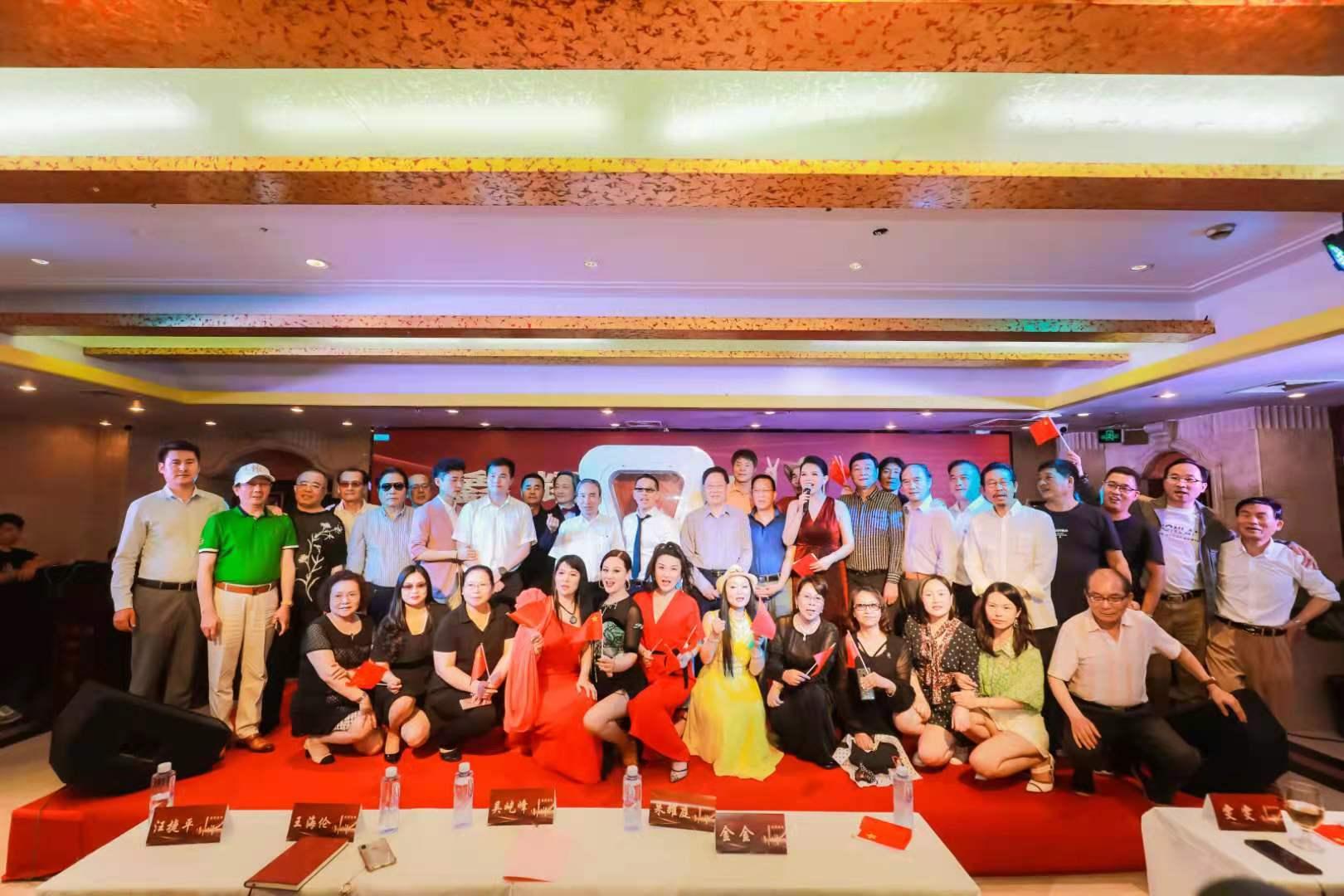 鑫耀盛典暨红色联盟启动仪式在沪成功举办